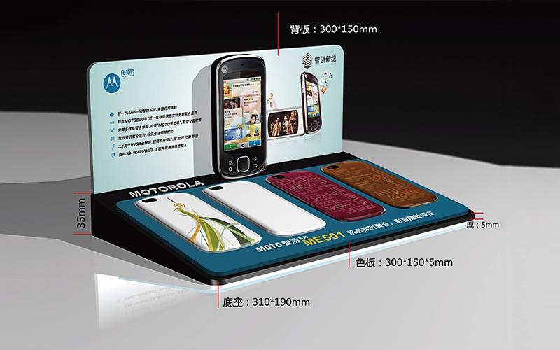 品牌手机展示架